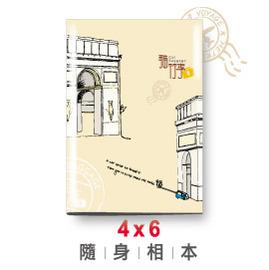 青青文具 貓行李系列 4X6 隨身相本(凱旋門) PA-233