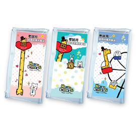 青青文具 miniQ系列 長頸鹿考試超透明萬用筆袋 CPC-58