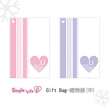 青青文具 簡單生活系列 Gift Bag糖果禮物袋(中) CBG-122M P