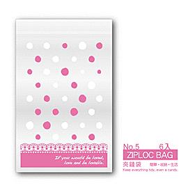 青青文具 簡單生活系列 熱賣再版甜美夾鍊袋5號 CBG-132A