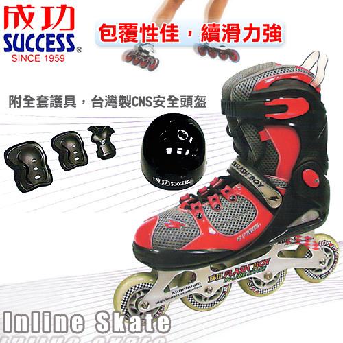成功 鋁合金伸縮溜冰鞋組(進階專用)直排輪/健身運動(S0420)(小孩專用)