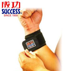 成功 可調式透氣護腕(S5111)~運動護具