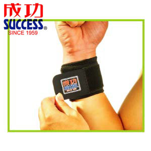 成功 調整型竹炭護腕(S5121)~運動護具