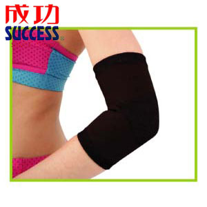 成功 竹炭護肘(S5102)~運動護具