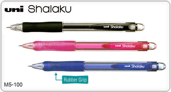 UNI M5-100 0.5mm自動鉛筆