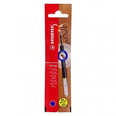 STABILO ''s move EASYgel 鵝牌精美造型自動鋼珠筆專用筆芯 (5890) 藍色/黑色可選