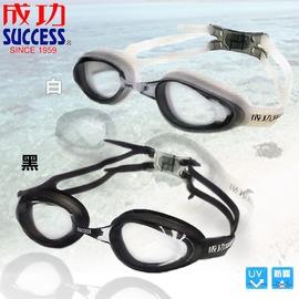 成功 偏心軸近視泳鏡 S630