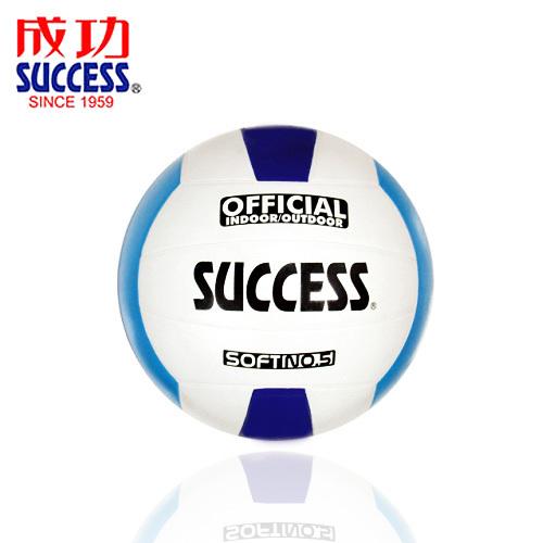 成功 日式三色排球 S1351
