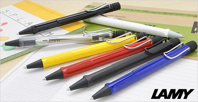LAMY SAFARI 狩獵系列 原子筆(共有7色可以選擇)