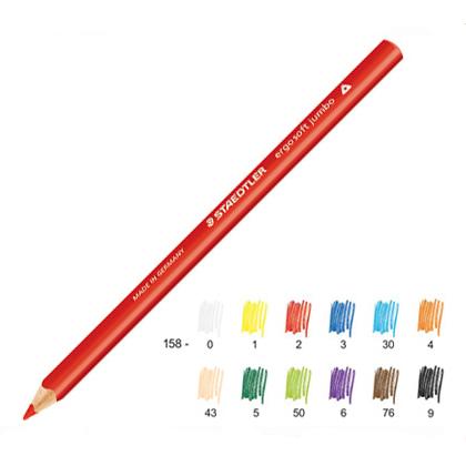 施德樓 Ergosoft 全美色鉛筆-加寬型-單色
