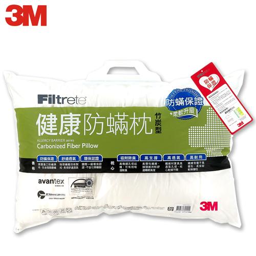 【3M】淨呼吸防蹣枕心-竹碳型