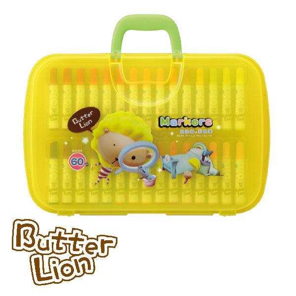 奶油獅60色彩色筆(果凍塑盒系列)