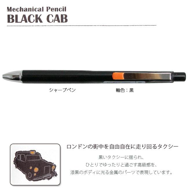 【筆坊】ZEBRA MA67-BK 阿貝斯eo 自動鉛筆 0.5mm