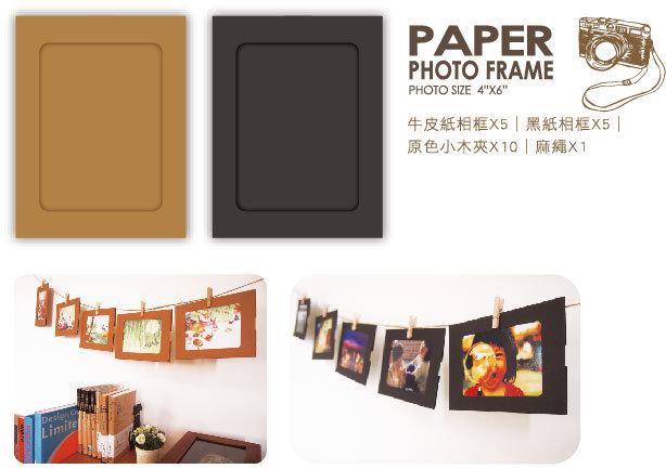 【筆坊】青青文具 簡單生活系列 PA-338 創意多用途紙相框