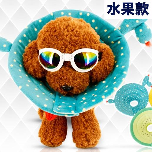 【小樂寵】升級款!Kojima水果造型舒適防傷伊麗莎白罩/雷達罩