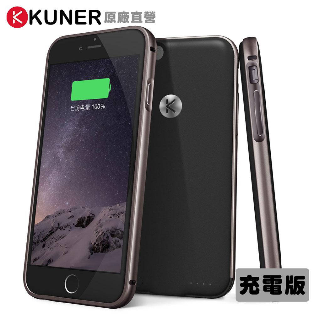 KUKE充電版經典款 黑棕 iPhone 6 Lightning 2400mAh電池背蓋