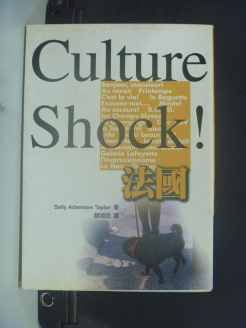 【書寶二手書T1/地理_KEQ】Culture Shock法國_Sally Adamson Taylor