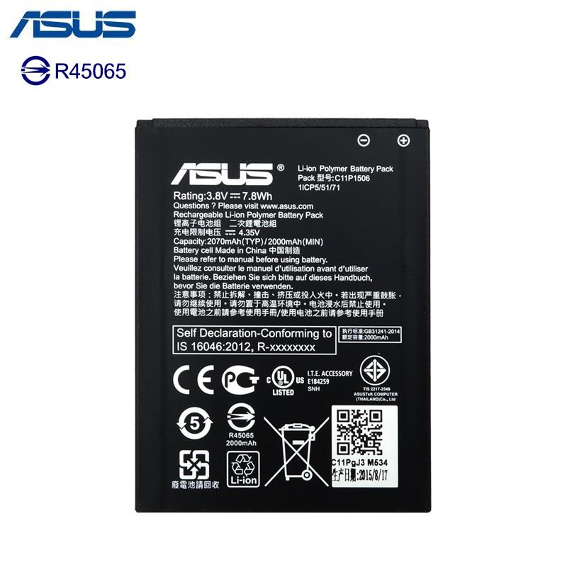 ASUS ZenFone Go ZC500TG Z00VD 原廠電池/【C11P1506】/2000mAh