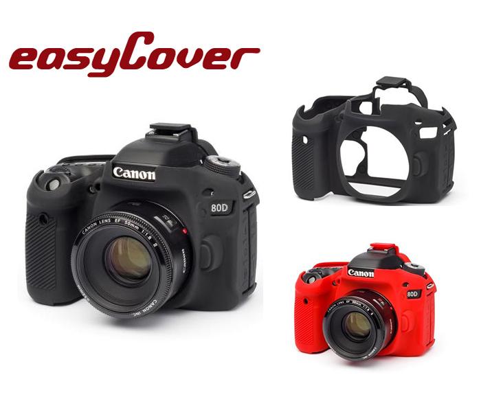 ◎相機專家◎ easyCover 金鐘套 Canon 80D 機身適用 果凍 矽膠 防塵 保護套 公司貨