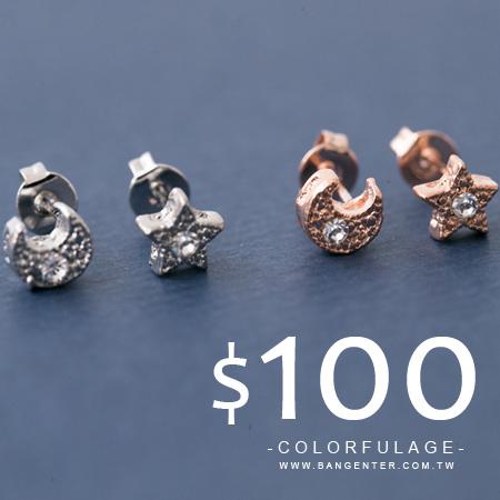 耳針耳環 繽紛星星鋼針設計 百搭好配 柒彩年代【ND301】一對