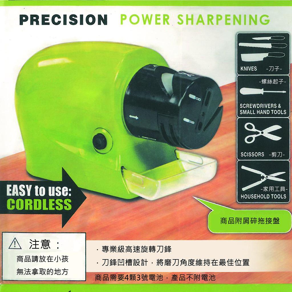韓國TV熱銷sharper 電動磨刀器1台-簡便型 電動磨刀機 磨刀石 磨刀棒 磨菜刀 磨剪刀 電池式廚房自動磨刀器