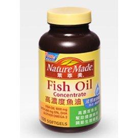 萊萃美 高濃度魚油 100粒/瓶【DR299】◆德瑞健康家◆