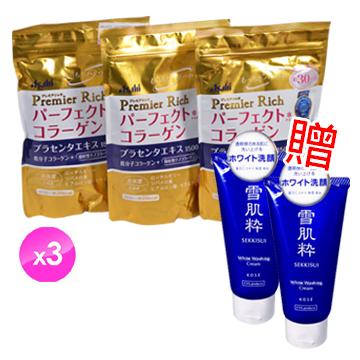 3入組 Asahi 金牌膠原蛋白粉+贈KOSE雪肌粹洗面乳2入 全館免運
