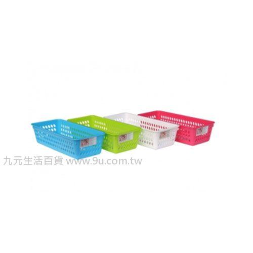 【九元生活百貨】聯府 P6-0013 3號晶好長方籃 置物 收納 P60013