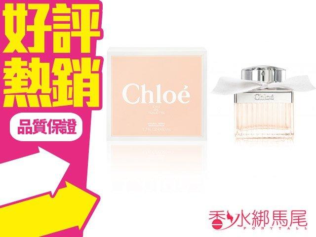 Chloe 2015 同名 女性淡香水 5ml 原廠小香 白玫瑰香氛 法式清新誘惑◐香水綁馬尾◐