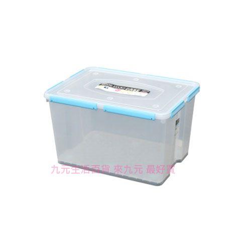 【九元生活百貨】聯府 KT-850 好運密封整理箱 置物 收納 KT850