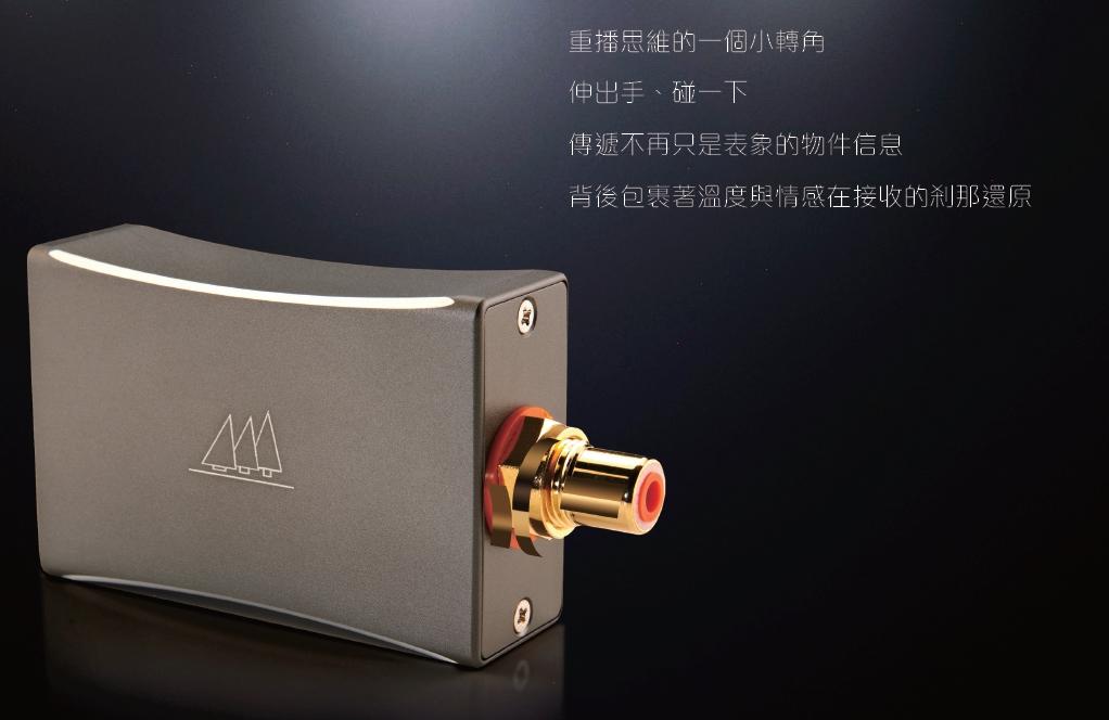 C-13 USB 轉S/PIDF 同軸數位輸出 DDC