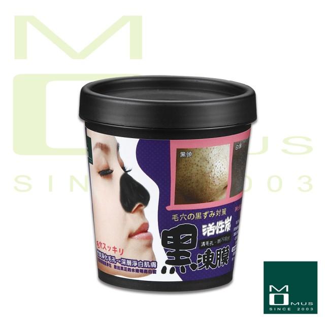 【小資屋】MOMUS 活性炭淨白黑凍膜(50g)效期:2017.7.10