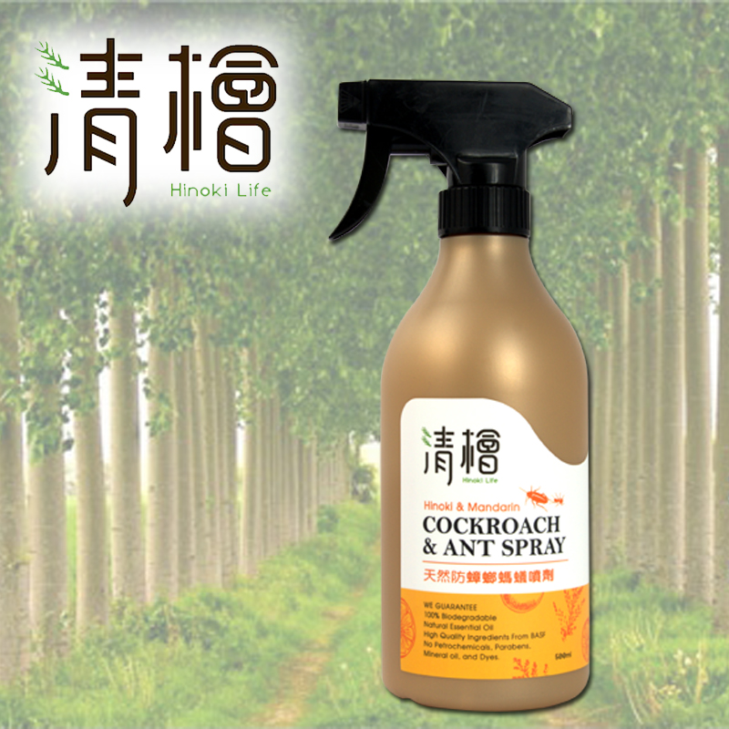 【清檜】天然防蟑螂螞蟻噴劑 500ml/瓶