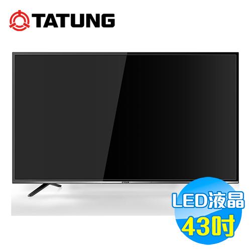 大同 Tatung 43吋多媒體LED液晶電視 DH-43A10