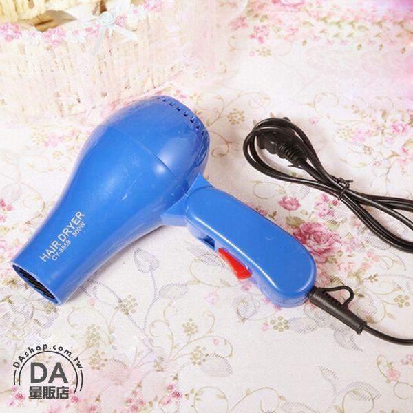《DA量販店》樂天獨賣 220V 出國用 小型 可折疊 吹風機 迷你輕巧 攜帶方便(58-016)
