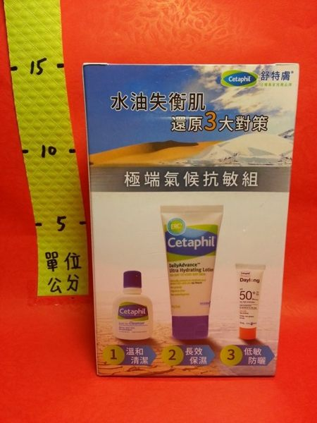 舒特膚 極端氣候抗敏1組#(強護保濕精華乳85g+溫和潔膚乳29ml+全日護高效防曬凝露10ml)