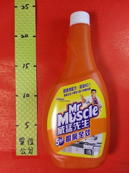 威猛先生 廚房全效 重裝 原味 500g#重裝瓶
