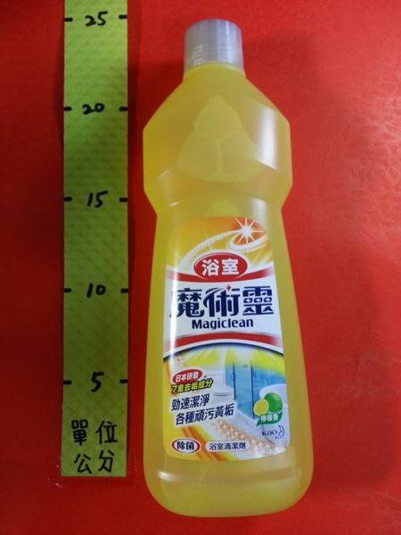 魔術靈 廚房清潔劑 經濟 檸檬香 500ml#經濟瓶裝 除菌 花王 kao