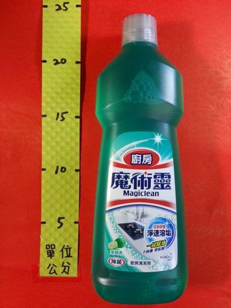 魔術靈 廚房清潔劑 經濟 萊姆香 500ml#經濟瓶裝 除菌 花王 kao