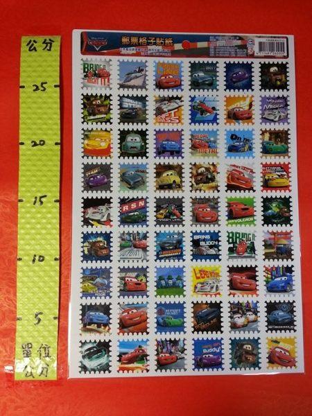 郵票格子貼紙 汽車 01號#汽車總動員 迪士尼 Disney