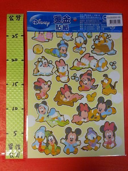 燙金造型貼紙 米奇 02號#迪士尼 Disney