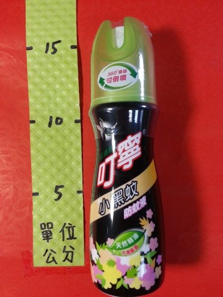 綠油精 小黑蚊防蚊液100ml#叮寧