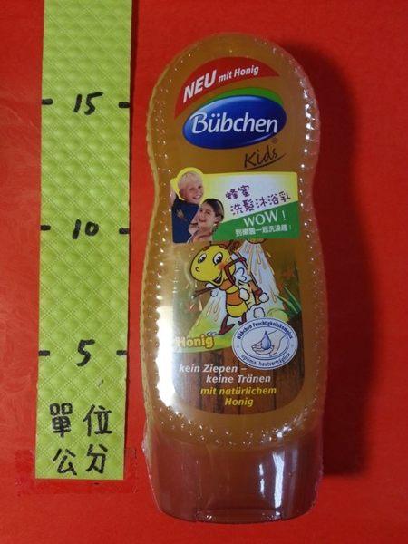 貝恩 蜂蜜 洗髮沐浴乳 230ml