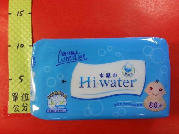 康乃馨 水濕巾 80抽#濕紙巾