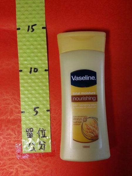 凡士林 燕麥滋潤乳液 100ml#Vaseline