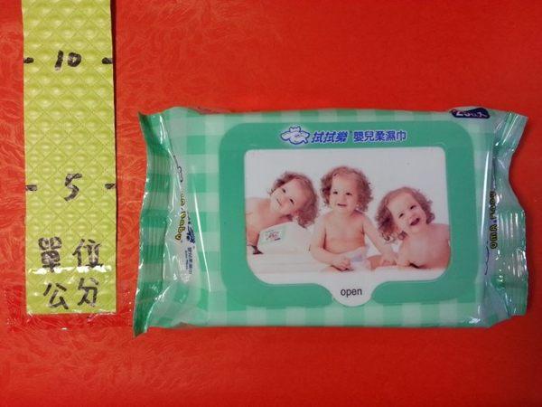 拭拭樂 嬰兒柔濕巾 25抽#厚度升級 濕紙巾