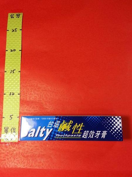 台塩 鹼性 超效牙膏 150g