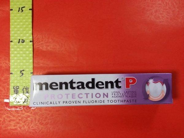 美達淨 除齒斑牙周保健牙膏 100ml#Mentadent P 含氟牙膏