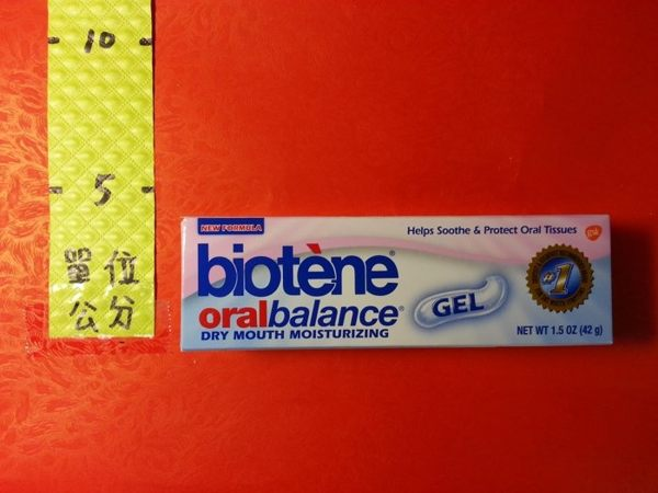 白樂汀 高保濕凝膠 42g/條# (口腔用) Biotene