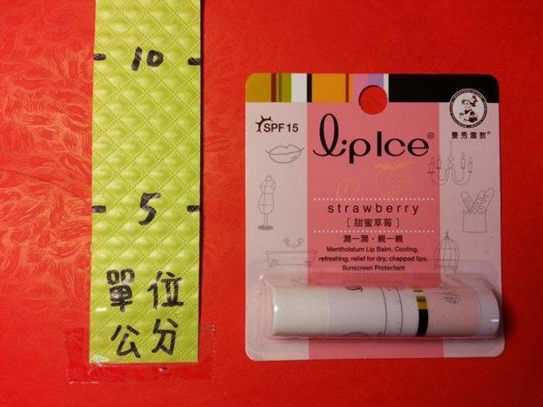 曼秀雷敦 甜蜜草莓 潤唇膏 3.5g#lipice 草莓味 SPF15 MENTHOLATUM